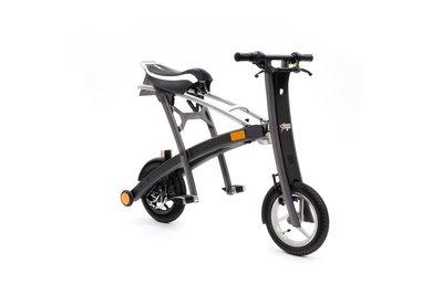 Stigo Bike